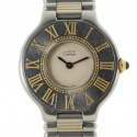 Cartier Must 21 Lady´s